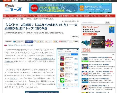 Baidu IME_2014-5-20_21-17-29