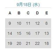 Baidu IME_2013-9-18_0-13-28