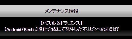 Baidu IME_2015-2-2_18-4-59