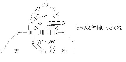 Baidu IME_2013-7-15_1-25-6