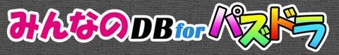 Baidu IME_2013-6-24_2-9-15