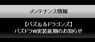 Baidu IME_2014-7-11_20-55-21