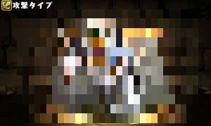 453801e4