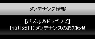 Baidu IME_2013-10-23_15-46-42