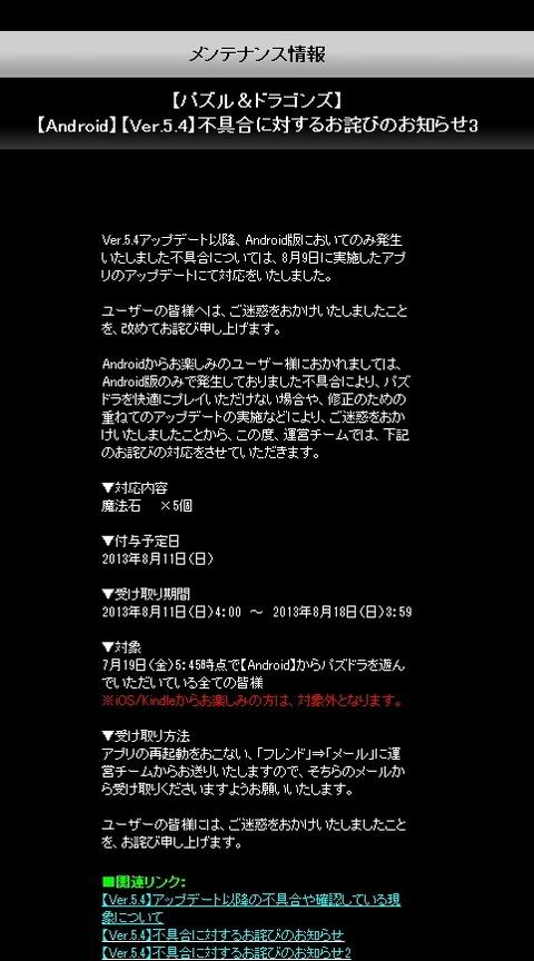 Baidu IME_2013-8-9_15-57-59