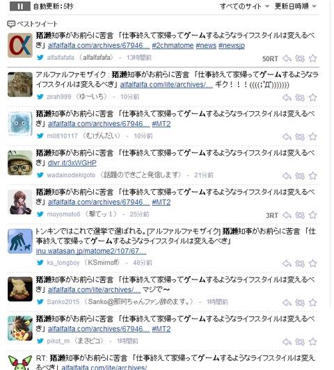Baidu IME_2013-9-11_0-44-36