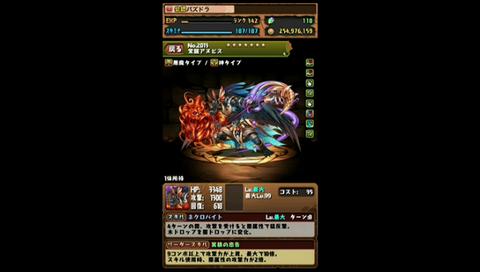 3ef03ce5-s