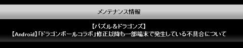 Baidu IME_2014-6-3_16-30-48
