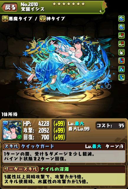 ade56099-s
