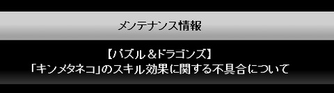 Baidu IME_2013-9-30_3-11-35