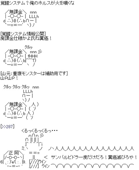 Baidu IME_2013-8-30_23-59-56