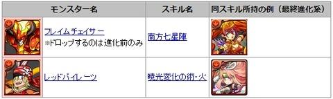 Baidu IME_2014-7-13_21-41-36