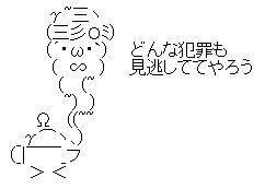 Baidu IME_2013-10-15_23-28-12