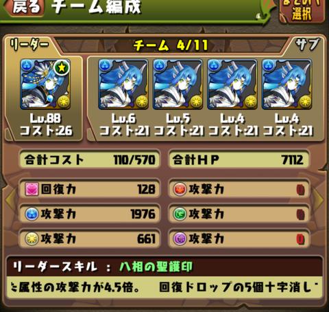1fdf657a-s