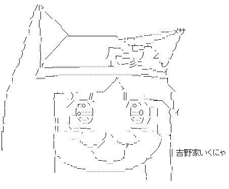 Baidu IME_2013-11-7_15-8-46