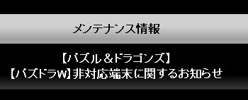 Baidu IME_2014-7-3_20-30-44