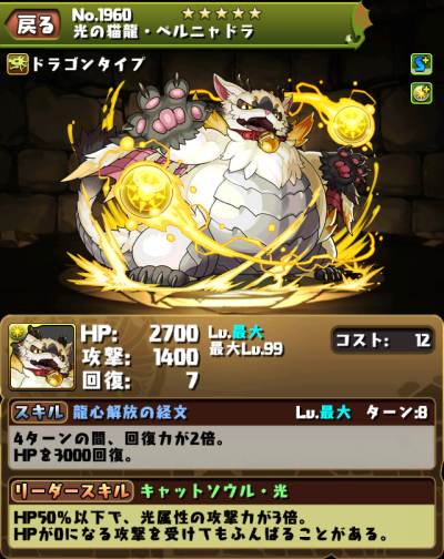 20150530032949968s