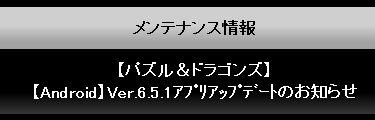 Baidu IME_2014-6-3_16-33-7