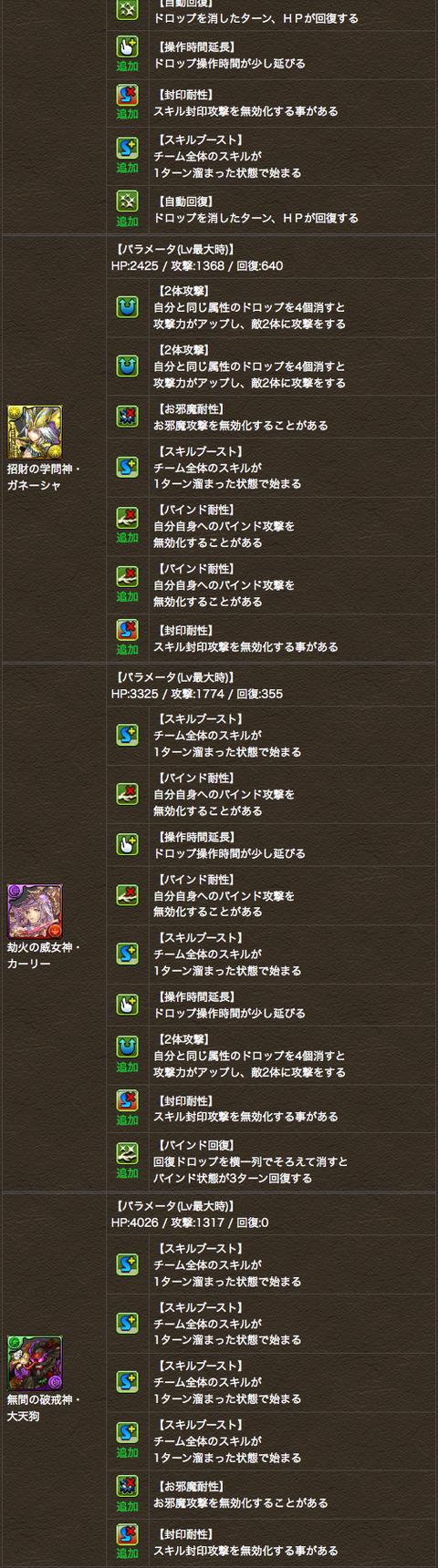 2015053114434027c02