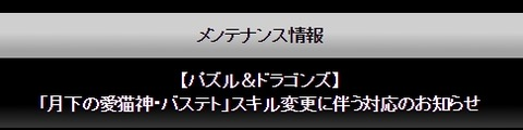 Baidu IME_2014-9-18_21-10-25