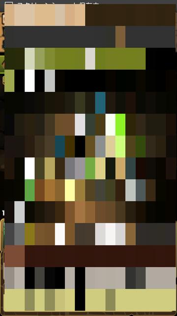 328b2c45-s