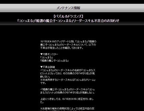 Baidu IME_2014-10-15_11-8-40
