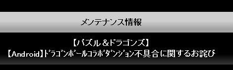 Baidu IME_2014-6-4_20-27-31