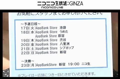 bandicam 2013-12-16 20-35-44-743