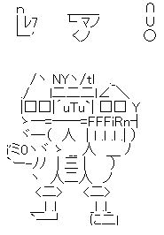 Baidu IME_2013-10-4_14-45-50