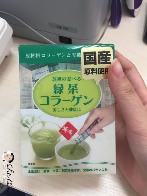 Green Tea Collagen Hanamai