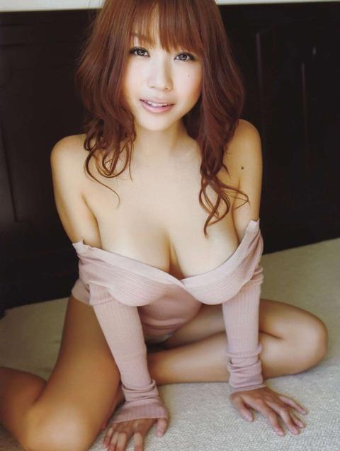 jp_imgpink_imgs_8_0_809451c1