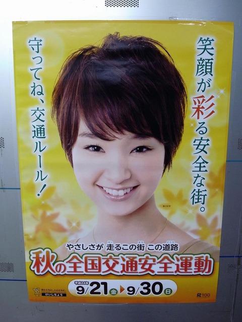 jp_imgpink_imgs_1_8_18c7721b
