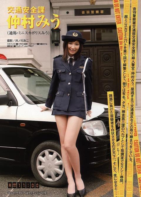 jp_imgpink_imgs_9_4_94fd4bdb
