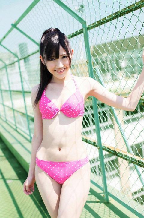 jp_imgpink_imgs_a_f_af9179a7