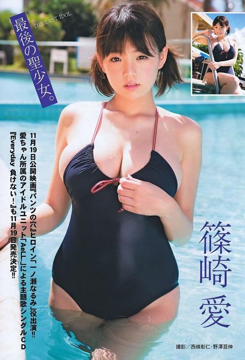 jp_imgpink_imgs_9_9_99848563
