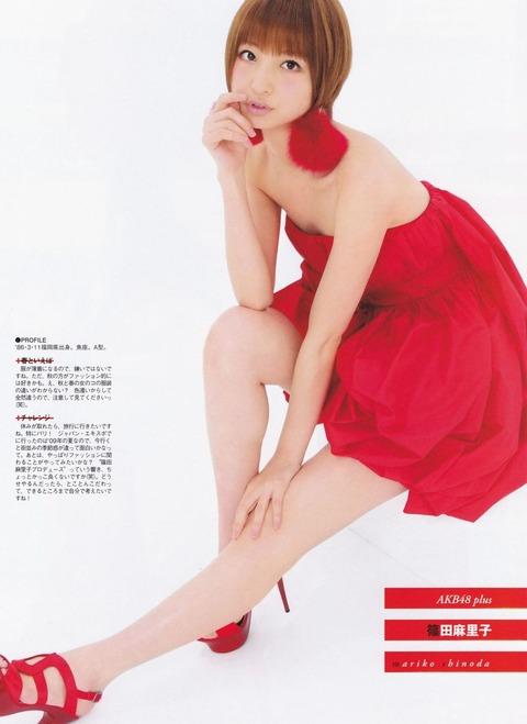 jp_imgpink_imgs_6_6_6638ba21