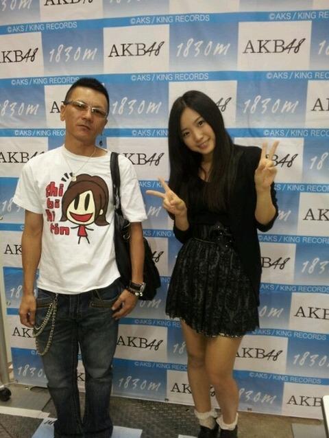 jp_imgpink_imgs_8_9_89517fcb