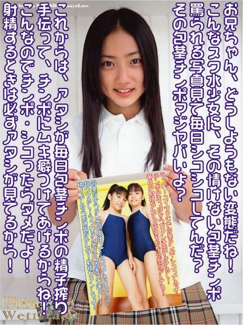 com_p_i_n_pinkimg_20111114mkg05