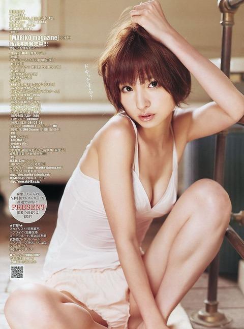 jp_imgpink_imgs_a_0_a0be1359