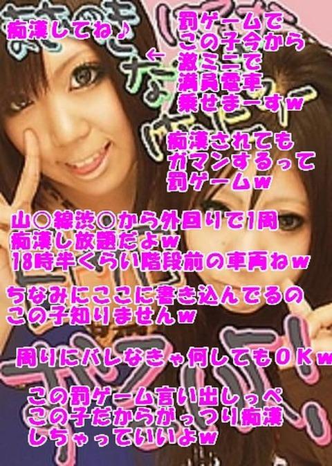 com_p_i_n_pinkimg_20111114mkg12