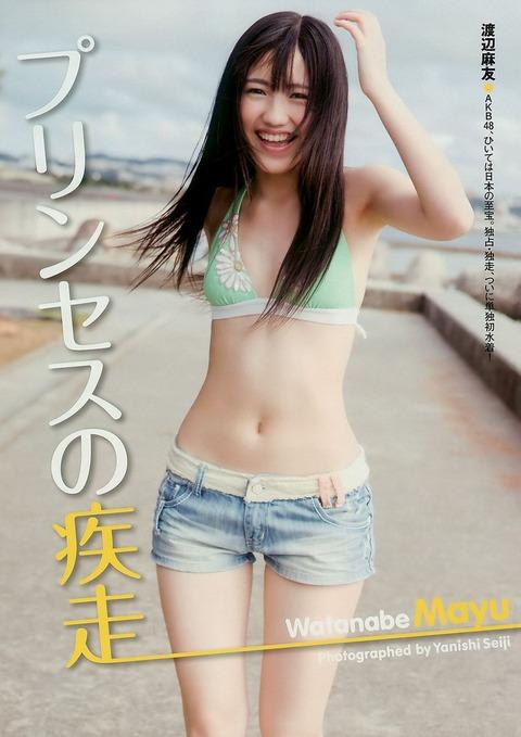 jp_imgpink_imgs_9_7_9741ef2b
