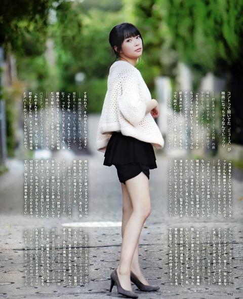 jp_imgpink_imgs_f_8_f8db5887
