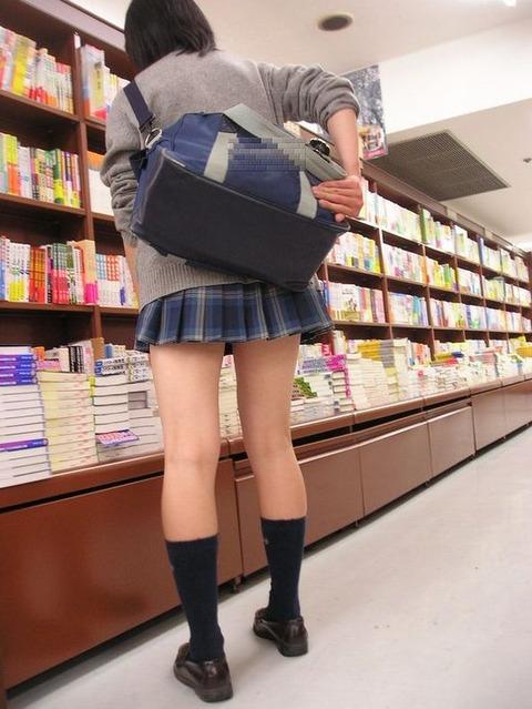 com_p_i_n_pinkimg_20111223sik13