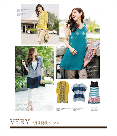 jp_cube_cabinet_allitems3_130525-p-01-7