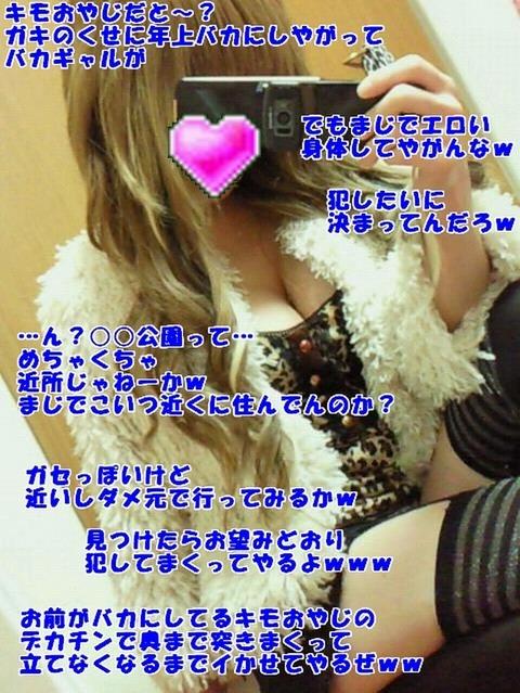 com_p_i_n_pinkimg_20111114mkg08