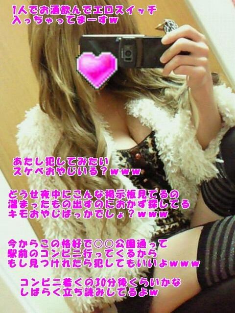 com_p_i_n_pinkimg_20111114mkg07