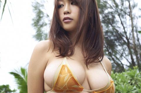 jp_imgpink_imgs_d_7_d78b8302
