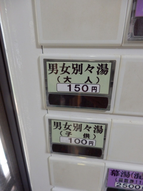 P9090849