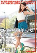 pf_t1_chn-002