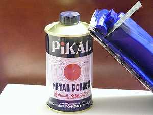 Pikal